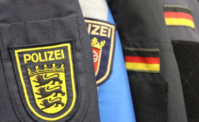 Polizei Bekleidung – Wattana GmbH